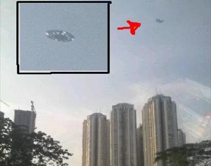 Sebuah benda terbang asing atau unidentified flying obj